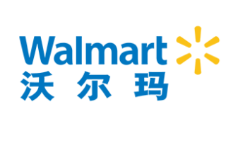 CARING partner Walmart roll container